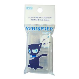 Whispier1